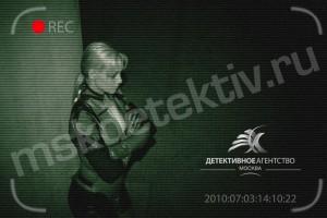 Проверка алиби. Детективное агентство «Москва».