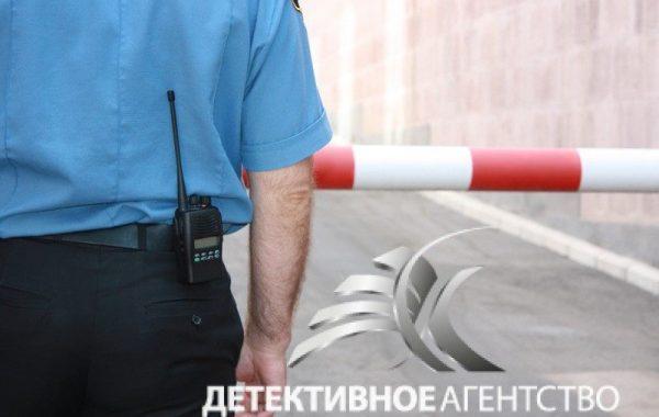 Интернет-вирус и 70 миллионов рублей ущерба